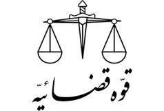 جزییات هفتمین جلسه رسیدگی به اتهامات حسن رعیت