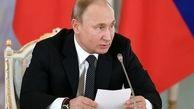 روسیه برای کمک به تامین امنیت خلیج فارس تلاش می کند