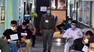 آزمون جذب بهورز در دانشکده علوم پزشکی آبادان برگزار شد