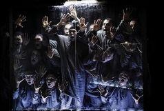 «پنجاه پنجاه» نمایشی پیشرو و آوانگارد است
