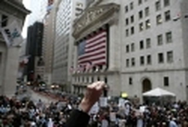 تظاهرات ضددولتی دانشجویان در آمریکا
