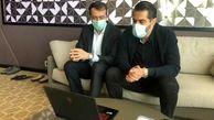 برگزاری جلسه هماهنگی فینال به صورت وبینار