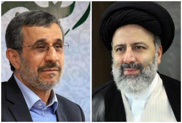 مهمترین خواسته شما از حجت الاسلام رئیسی به عنوان رئیس دستگاه قضا چیست؟