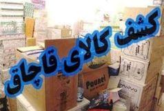 توقیف تریلر حامل 7 میلیارد کالای قاچاق در شیراز