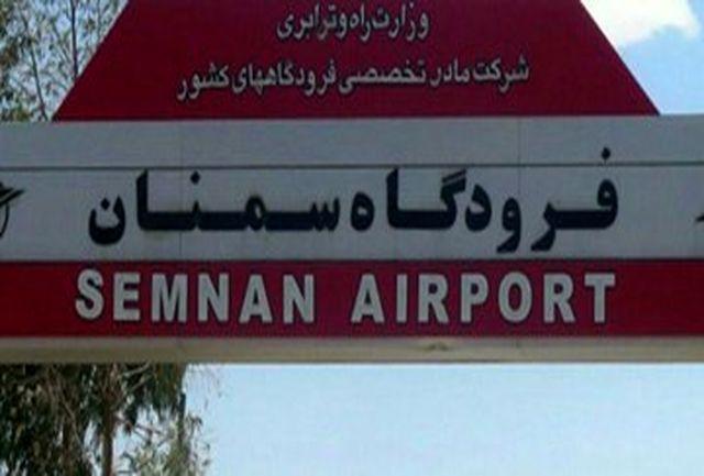 پروازهای مشهد- سمنان و برعکس برقرار میشود