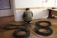دستگیری سارق کابل های مخابراتی آبادان