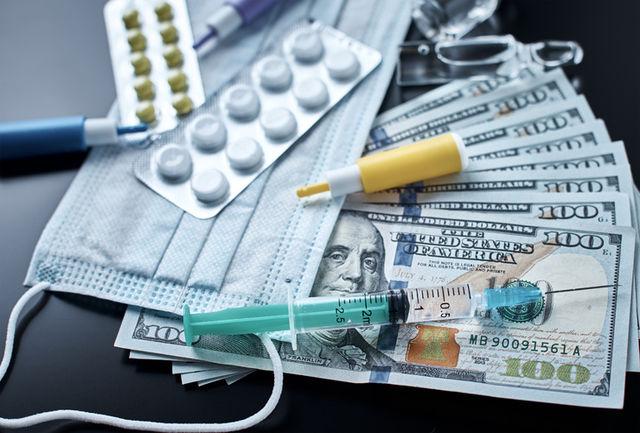 قیمت 7 واکسن عمده تولیدی برای کرونا در دنیا چقدر است؟