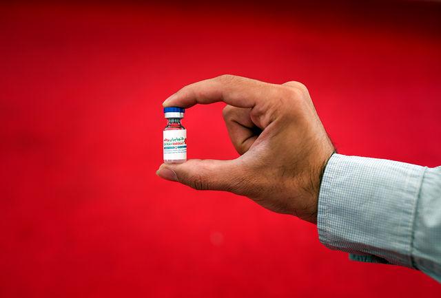 بررسی تاثیرگذاری یکی از واکسن های کرونا