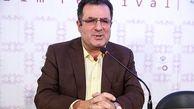 مجری نشستهای اولین روز جشنواره فیلم فجر معرفی شد