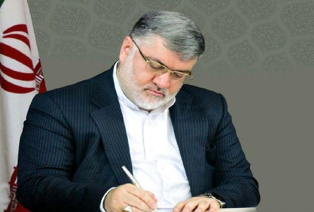 پیام تبریک استاندار خراسان جنوبی به مناسبت نیمه شعبان