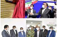 افتتاح ساختمان اتاق تعاون استان در بیرجند