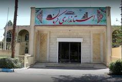افتتاح تقاطع غیرهمسطح سربازان گمنام شهر کرمان همزمان با مبعث پیامبر (ص)