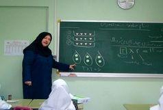 پرداخت مطالبات فرهنگیان تا پایان ماه