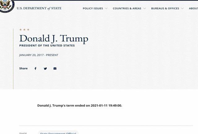 صفحه وبگاه وزارت خارجه آمریکا پایان دوران ریاستجمهوری ترامپ را اعلام کرد