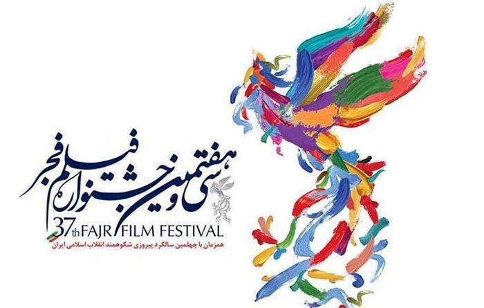 حاشیههای پر رنگتر از متن روز اول جشنواره فجر