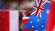 گفت و گوهای اقتصادی دوجانبه اندونزی و استرالیا