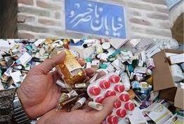 برخورد قضایی و انتظامی با معضل خیابان ناصر خسرو انجام نمی شود/ فروش دارو به صورت غیرقانونی افزایش یافته است