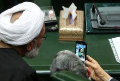 آوردن موبایل به صحن مجلس و کمیسیونها ممنوع میشود