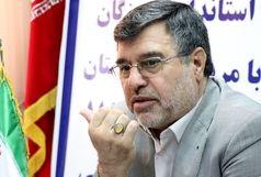 پیام استاندار هرمزگان به مناسبت روز جهانی عصای سفید
