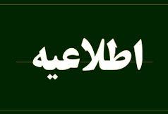 جذب سربازان امریه در مدیریت امور اراضی استان هرمزگان