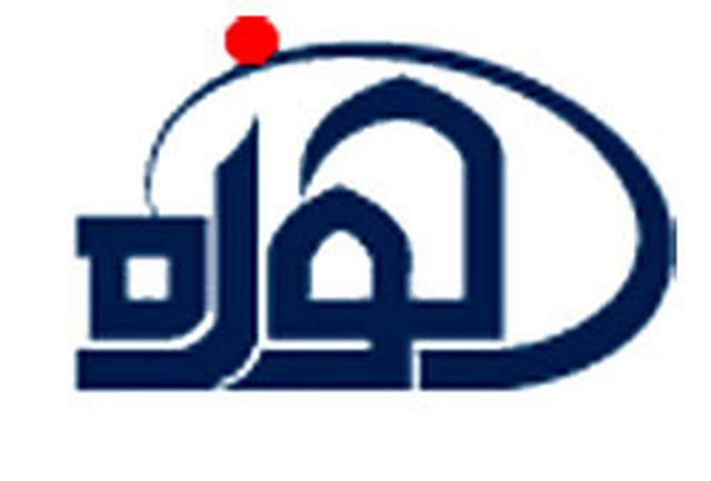 نشست مشترک مدیران حوزوی با رییس مرکز آمار و اطلاعات حوزههای علمیه