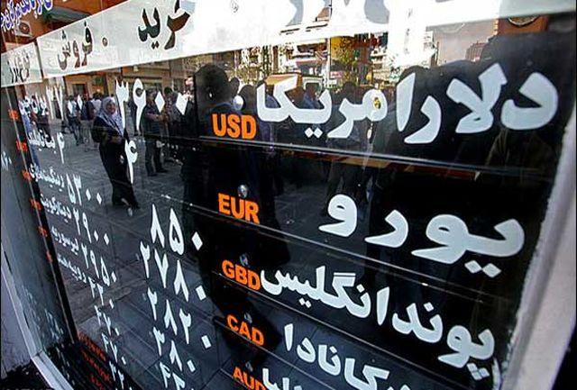 سقوط قیمت سکه و ارز در اوج مذاکرات هسته ای