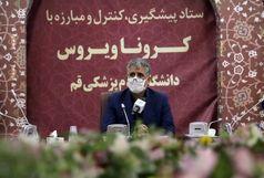 ماموریت ویژه وزیر بهداشت به دکتر ابرازه
