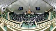 مکاتبه ابتکار با رییس مجلس درمورد تبعات محدودسازی فضای مجازی