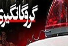 آزادی نوجوان 14 ساله از چنگال آدمربایان در سیستان و بلوچستان
