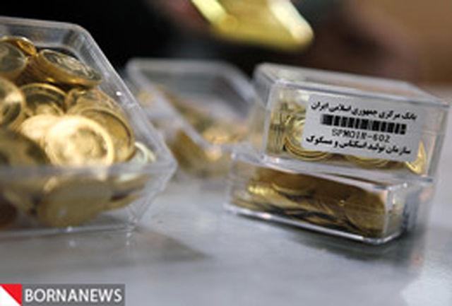 قیمت سکه و طلا امروز 28 آبان 1399 /  سقوط سکه به کانال 11 میلیون تومانی