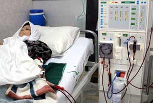 مرکز جامع درمان بیماران دیالیزی در تهران افتتاح شد