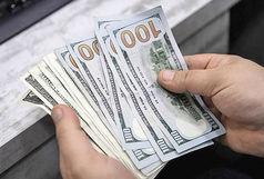 قیمت دلار و یورو در صرافی ملی امروز 4 مرداد 1400