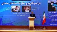 ایران میتواند ظرف 10 سال اقتصاد برتر دنیا شود/ از ناامیدی و اتکا به غیر حرفی نباشد