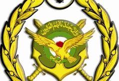 طرح شناورهای جدید ارتش به نمایش درآمد