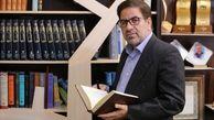 تشکیل شورای زبان فارسی در رادیو ایران