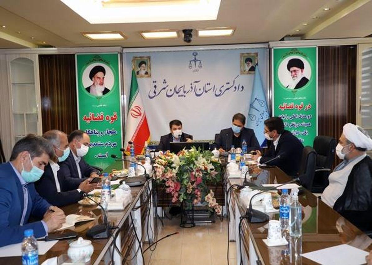 دادگستری آذربایجان شرقی جزو 5 استان برتر در حوزه پیشگیری از وقوع جرم