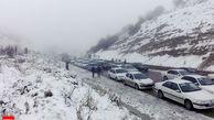 کدام جادههای کشور برفی و بارانی است؟