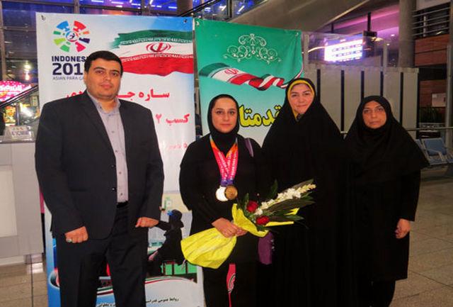 جوانمردی به ایران بازگشت