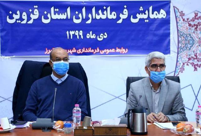 قزوین در ردیف استان های امن کشور است