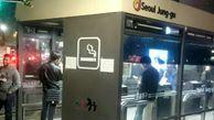 در این مکان تا میتوانید سیگار بکشید! + عکس
