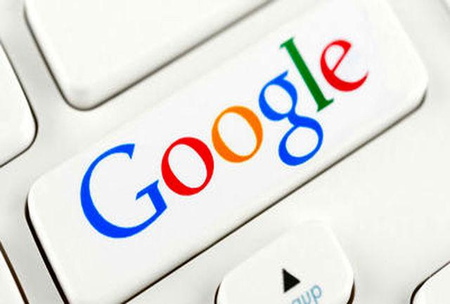 گوگل یک میلیارد یورو جریمه و مالیات به فرانسه پرداخت میکند