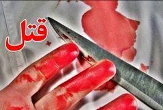 قتل با چاقو در مرغ فروشی خیابان عارف جنوبی