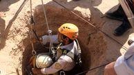 سقوط کارگر در چاه ۲۰ متری