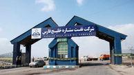 ستاره خلیج فارس، پرچمدار صادرات صنعت پالایش ایران