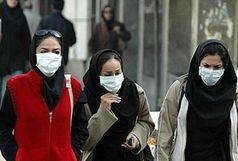 وضعیت هوای اصفهان برای گروه های حساس ناسالم است