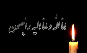 سردار قاسمی درگذشت کارشناس وزارت ورزش و جوانان را تسلیت گفت