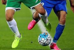 پیشنهاد اغواکننده سازمان لیگ فوتبال به تیمهای ناراضی+ عکس